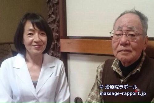 世田谷訪問マッサージ体験談